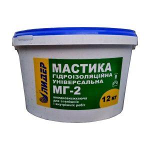 мастика мг-2