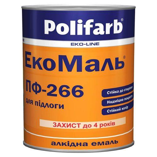 ЭкоМаль ПФ-266 алкидная эмаль для пола POLIFARB