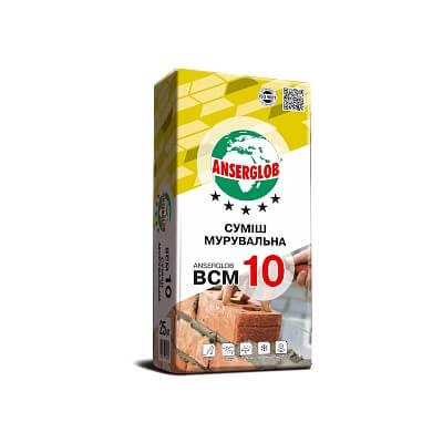 Смесь кладочная ANSERGLOB BCM 10