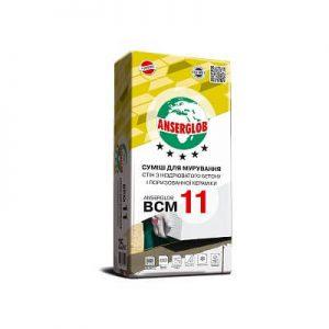 Смесь кладочная для газобетона ANSERGLOB BCM 11