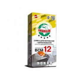 Смесь для кладки и шпаклевания стен ANSERGLOB BCM 12