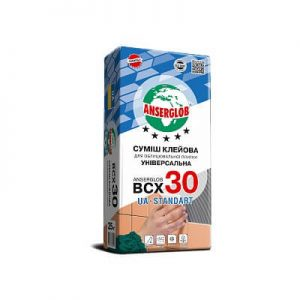 ANSERGLOB BCX 30
