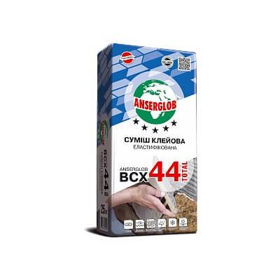 Эластичный клей для плитки ANSERGLOB BCX 44 TOTAL