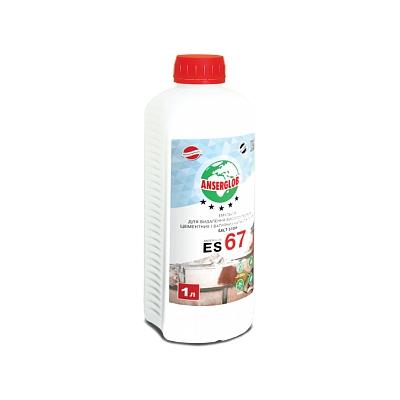 Эмульсия для удаления высолообразований ANSERGLOB ES 67 SALTSTOP