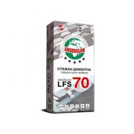 Стяжка цементная ANSERGLOB LFS 70