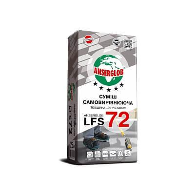 Самовыравнивающаяся смесь для пола ANSERGLOB LFS 72