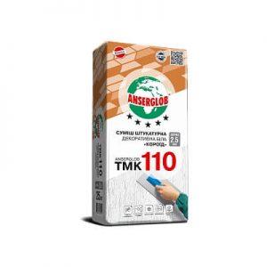 ANSERGLOB ТМB 110