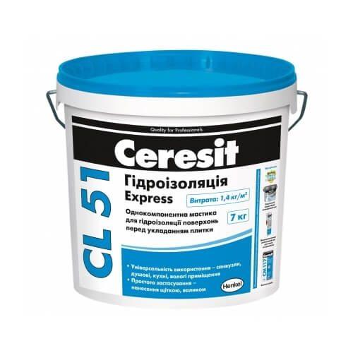 Мастика для гидроизоляции CERESIT CL 51