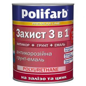 Антикоррозионная грунт-эмаль захист «3в1»