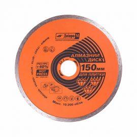 Алмазный диск 150 22.2 плитка