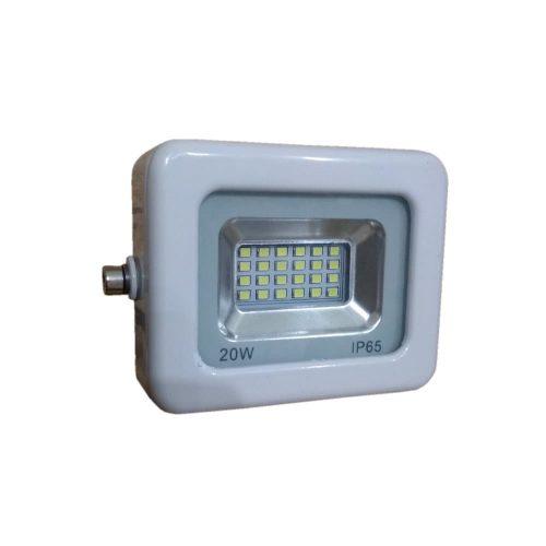 LED прожектор уличный RIGHT HAUSEN Super White