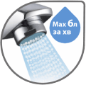 Аэратор Cersanit Water Save