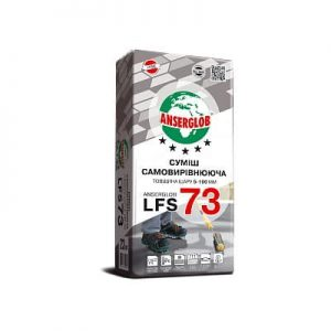 ANSERGLOB LFS 73