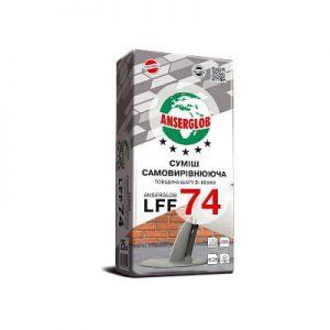 ANSERGLOB LFS 74