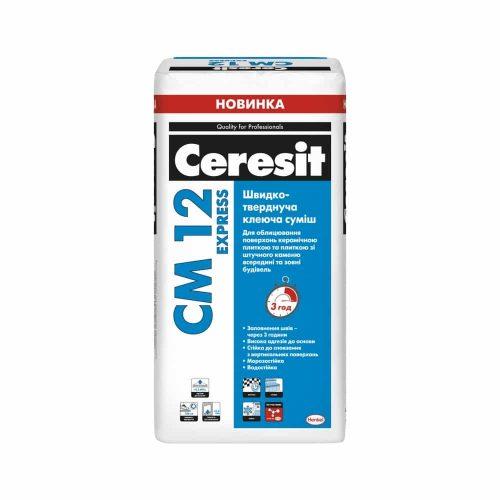 Клей для камня и плитки ceresit cm 12 express